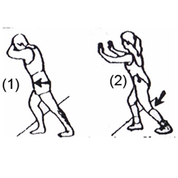 Stretching Exercise - Step 1