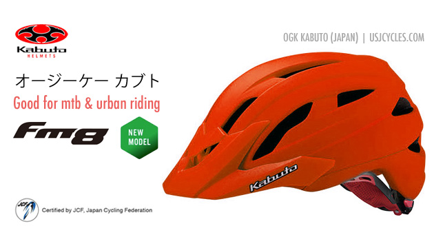 kabuto-ogk-fm8-red-feature