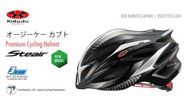 kabuto-ogk-steair-black
