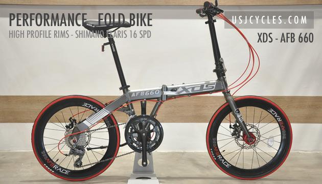 xds-folding-bikes-afb-660-grey