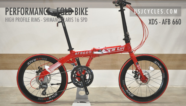 xds-folding-bikes-afb-660-red