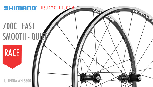 shimano-wheelset-ultegra-wh-6800-feature