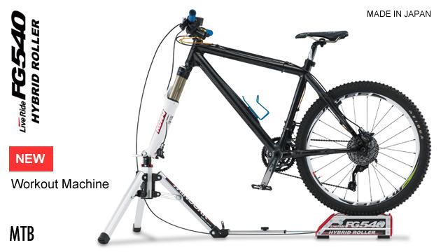New Hybrid Roller Trainer Minoura Fg540 Usj Cycles