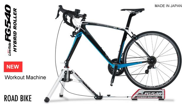 minoura-hybrid-roller-trainer-road-1