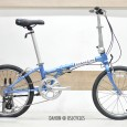 dahon-boardwalk-d8-blue-unfold