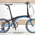 dahon-vigor-d9-blue-unfold