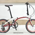dahon-vigor-d9-red-unfold