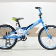 xds-little-prince-20-blue