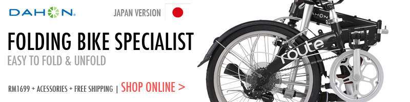dahon-category-banner