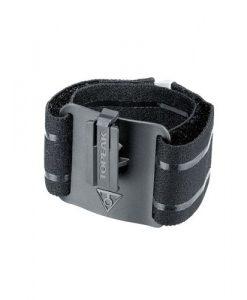 Topeak-Ridecase-Armband-opt