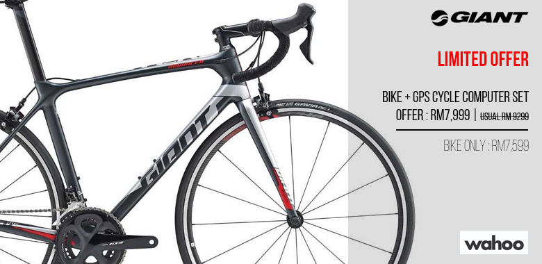 96990d20b1d 2019 Road Bikes | No.1 Online Road Bike Shop Malaysia | Free Delivery