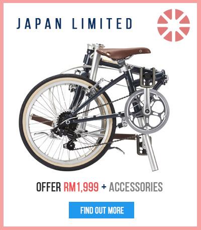 Bicycle Shop Malaysia   High Quality MTB, Road, Folding